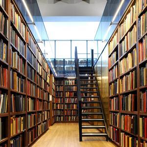 Библиотеки Курагино