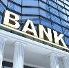 Банки в Курагино
