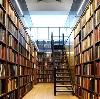 Библиотеки в Курагино