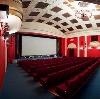 Кинотеатры в Курагино