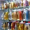 Парфюмерные магазины в Курагино