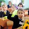 Школы в Курагино