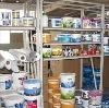 Строительные магазины в Курагино